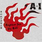 A*I / 青山純*伊藤広規 2012