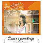 greendrops premium disc / Canae