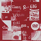 [DVD]The Classy Rock GIG at Yokohama STORMY MONDAY / Koki Tetragon 2017