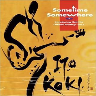 sometime somewhere / 伊藤広規 ソロアルバム