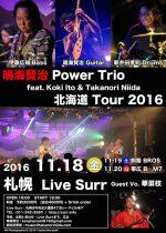 2016.11.18 鳴海賢治 Power Trio feat.伊藤広規 & 新井田孝則 @Live Surr(札幌)