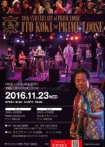 2016.11.23 伊藤広規 x PRIME LOOSE 30th Anniversary