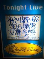 2017.01.30 20席限定-伊藤広規 Urban Blues Recording GIG @ ストーミーマンデー 横浜