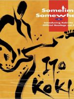 2012.08.08 「Sometime Somewhere」伊藤広規 ソロアルバム