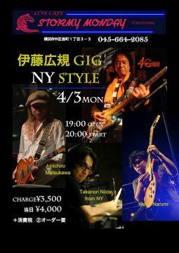 170403_伊藤広規GIG NY Style