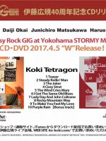 170405Release_The Classy Rock GIG at Yokohama STORMY MONDAY-Koki Tetragon