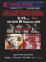 「The Classy Rock GIG at Yokomama STORMY MONDAY / Koki Tetragon] CD & DVD ダブルリリース GIG