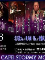 170606_北川遊太 Session featuring 松川純一郎・伊藤広規・浪岡健司郎_ストーミーマンデー横浜