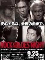 170925_RockAndBluesNight_Ogikubo