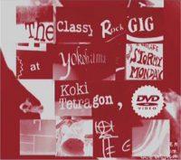 kokitetoragon_DVD