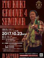 171023_GrooveSeminar_Sapporo_2