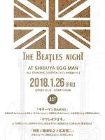 20180126_GuitarMan_Beatles