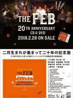 2018.02.28リリース_THE_FEB_CD&DVD_Fryer