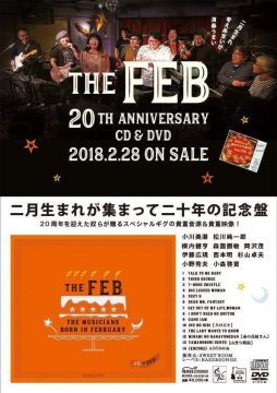 2018.02.28リリース_THE_FEB_CD&DVD_Fryer