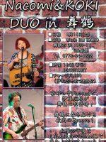 180414_Nacomi_Koki_Duo_Maizuru