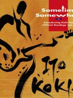CD「SOMETIME SOMEWHERE / 伊藤広規」