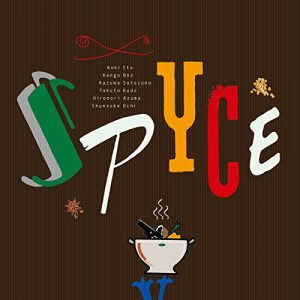 SPYCE / 伊藤広規 with SPYCE