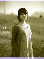 DVD ココロ / Canae 2016.02