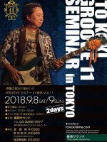 180908-09_GrooveSeminar11Tokyo