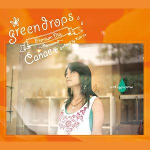 """""""green drops -Prinium Disk- / Canae"""""""