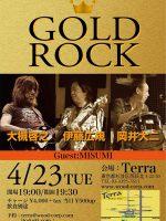 190423_GOLD ROCK!大槻・大二・広規@西荻Terra
