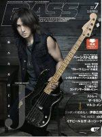 ベースマガジンの7月号「ニッポンの低音名人 伊藤広規 中篇」
