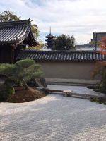 200517_SeminarKyoto8