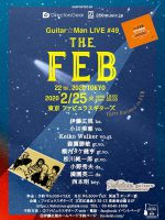 200225_FEB@FAB湯島ud4「Guitar☆Man #49入り」