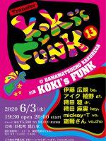 2020.06.03 KOKI's FUNK 13 @ 浜松町隠れ家