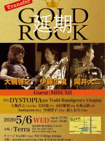 200506_GoldRock延期