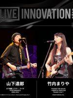 """""""LIVE INNOVATION 2020"""