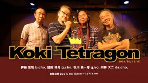 2021.10.15 Tetragon LIVE映像配信 決定!
